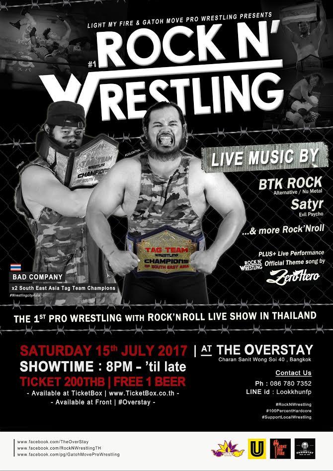 Rock n Wrestling