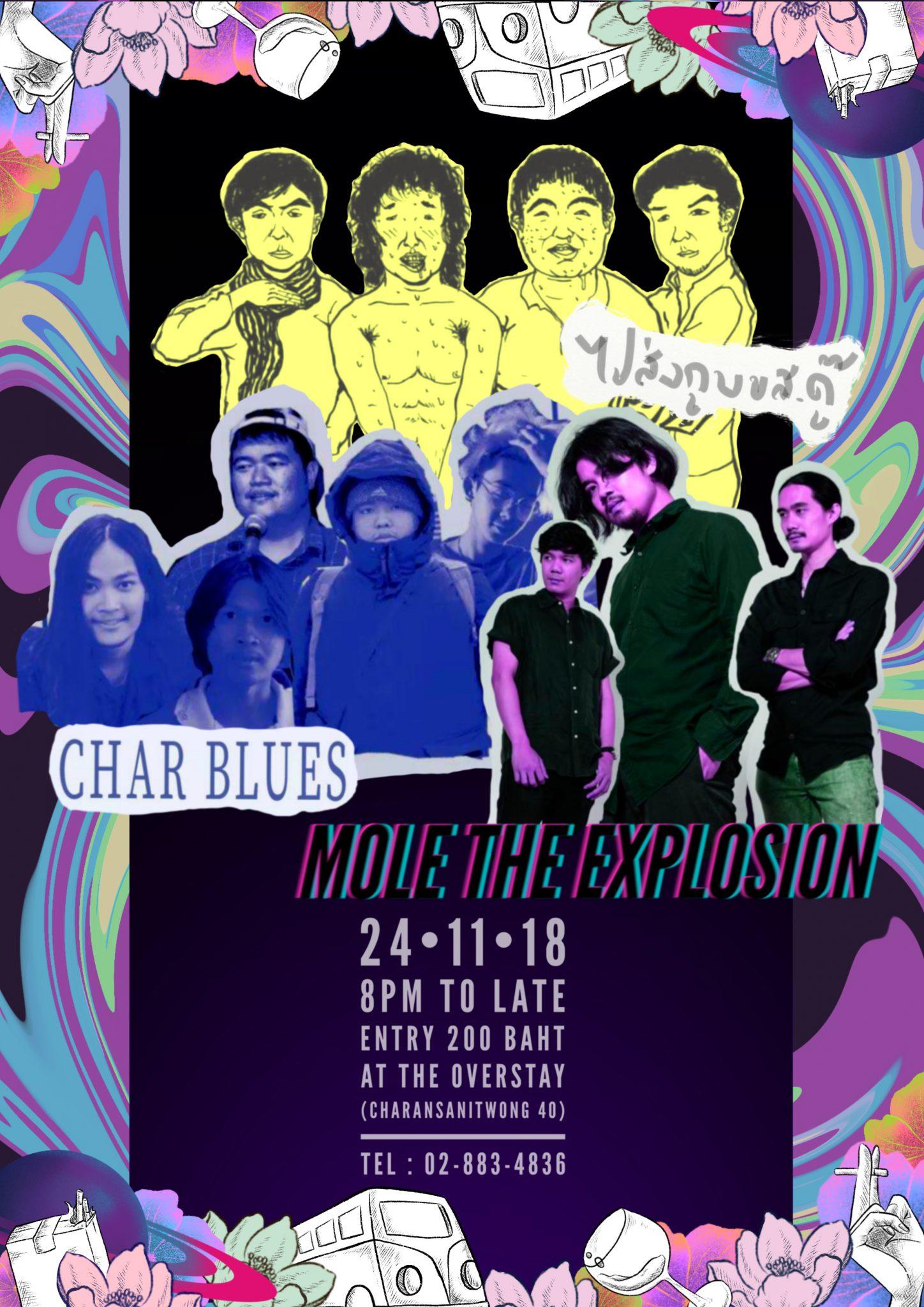 Thai Indie Rock