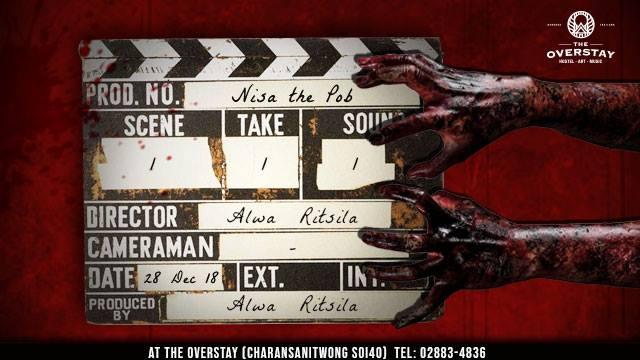 Horror Night with The Dark Lord of Thai Cinema