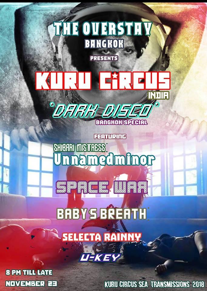 Dark Disco – Kuru Circus