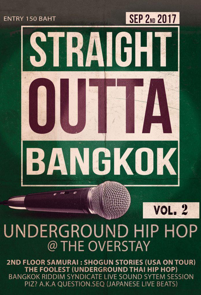 Straight outta Bangkok vol.2