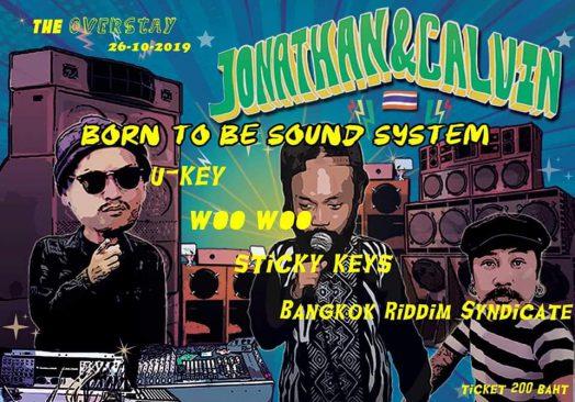 Born to Be Soundsystem
