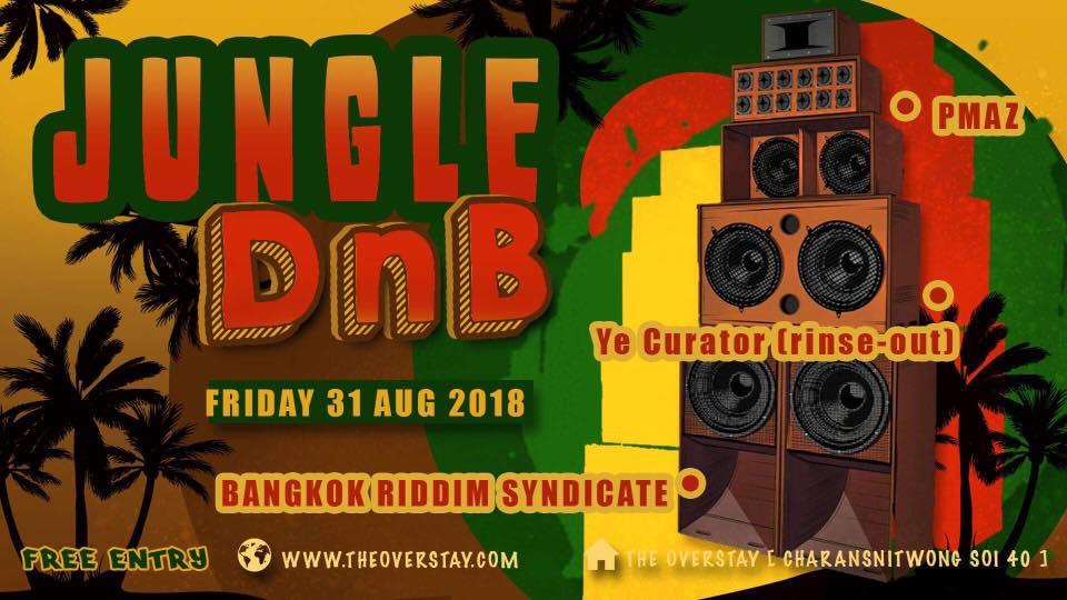 Jungle Drum and Bass